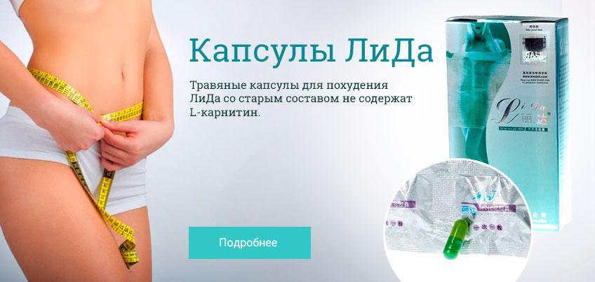 Таблетки для похудения страница 11 форум Womanru